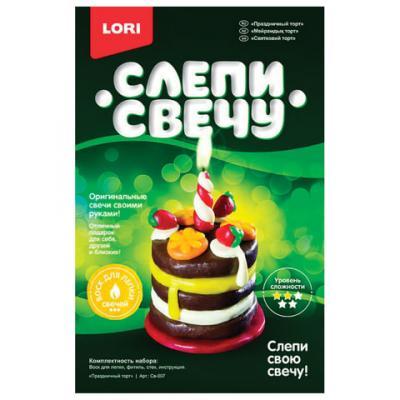 Набор для изготовления свечей Lori Праздничный торт цена