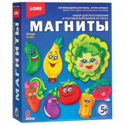 цены на Набор для создания слепков Lori Овощи  в интернет-магазинах