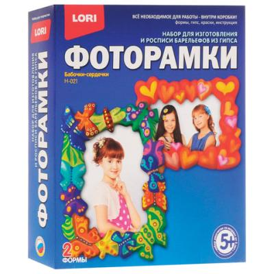 Формы для литья Lori Бабочки-сердечки цена