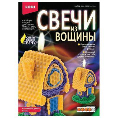 цены на Набор для изготовления свечей Lori Волшебный домик  в интернет-магазинах