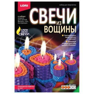 цены на Набор для изготовления свечей Lori Разноцветная бабочка  в интернет-магазинах