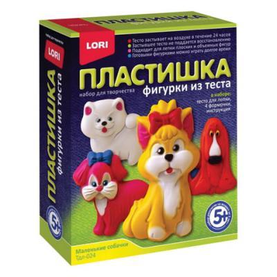 Набор для лепки из теста Lori Маленькие собачки 7 цветов масса для лепки abtoys радуга 5 цветов 18 предметов 118929