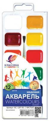 Фото - Краски акварельные ЛУЧ Классика, 12 цветов, медовые, с кистью, пластиковая коробка, 19С1287-08 краски акварельные луч классика 8 цветов медовые без кисти пластиковая коробка 19с1284 08 4 шт