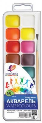 Краски акварельные ЛУЧ Классика, 16 цветов, медовые, с кистью, пластиковая коробка, 19С1291-08 printio акварельные краски