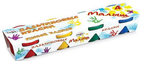 """Краски пальчиковые ГАММА """",Малыш"""",, 4 цвета по 90 мл, на водной основе, в баночках, 214001"""