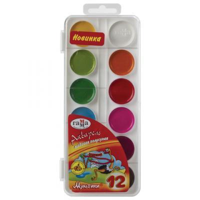 Краски акварельные Гамма Мультики 12 цветов