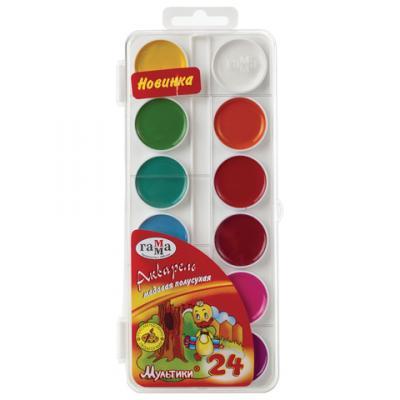 Краски акварельные Гамма Мультики 24 цвета