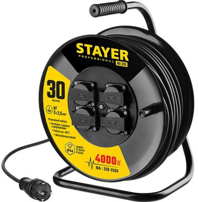 Удлинитель Stayer 55077-50 50 м 4 розетки