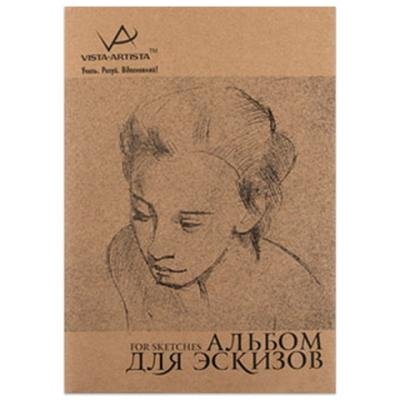 Альбом для экскизов VISTA-ARTISTA A4 120 листов vista artista краска масляная studio серый 45 мл