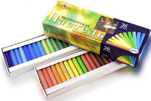 Пастель сухая художественная Спектр Петербургская 36 цветов цена