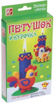 Набор для создания свечей ЛУЧ Петушок и курочка