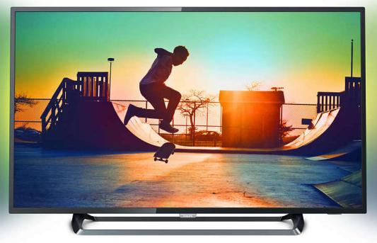 Телевизор LED Philips 50 50PUS6262/60 черный/Ultra HD/60Hz/DVB-T/DVB-T2/DVB-C/DVB-S/DVB-S2/USB/WiFi/Smart TV (RUS) capacitor 12uf 450v 50 60hz
