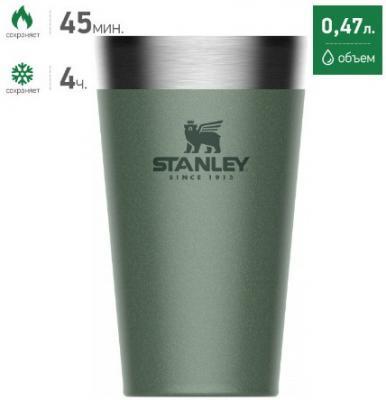 Термостакан Stanley Adventure Stacking Vacuum Pint (10-02282-057) 0.47л. зеленый цена в Москве и Питере