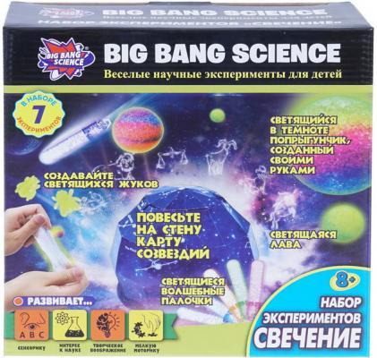 Набор научный: Набор экспериментов. Свечение (Alpha Science) венчик tescoma president длина 28 см