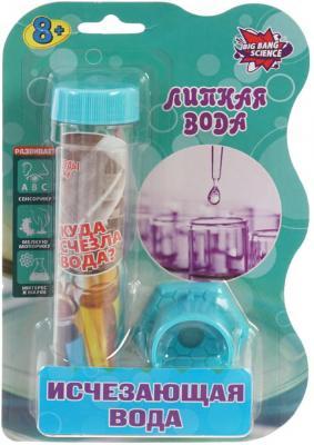 Набор: Мини-эксперимент. Исчезающая вода (Alpha Science) цены онлайн