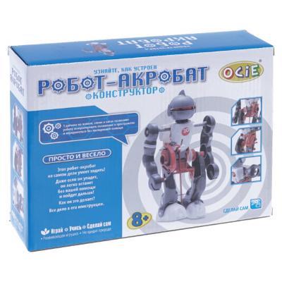 Купить Конструктор OCIE Робот-акробат, Динамические конструкторы