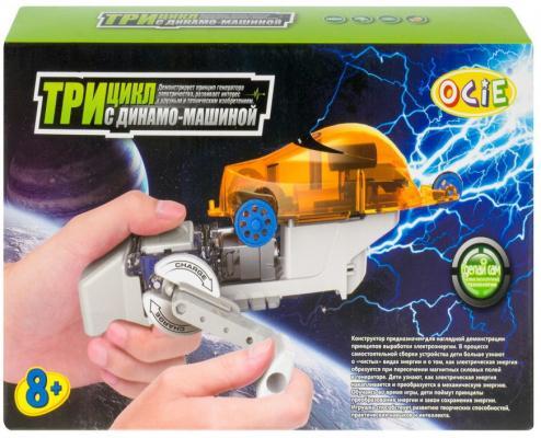 Купить Конструктор OCIE Трицикл с динамо-машиной, Динамические конструкторы