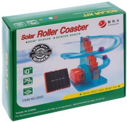 Детская игрушка в наборе: солнечные горки (2023: CuteSunlight)