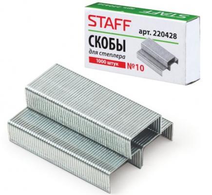 Фото - Скобы для степлера STAFF №10 1000 шт скобы для степлера staff 10 1000 шт