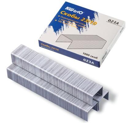 Скобы для степлера KW-trio №23/10 1000 шт скобы для степлера 23 15 kw trio 023f упаковка 1000 шт