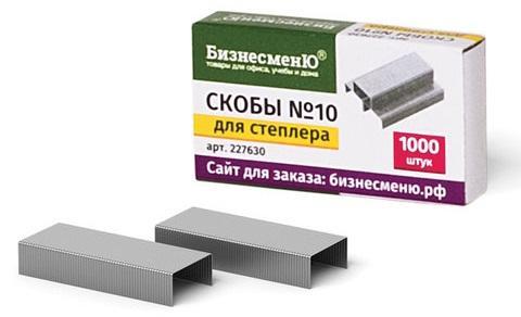 Фото - Скобы для степлера БИЗНЕСМЕНЮ №10 1000 шт скобы для степлера staff 10 1000 шт