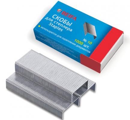Скобы для степлера BEIFA (Бэйфа) № 10, 1000 шт., в картонной коробке, до 20 листов, S215