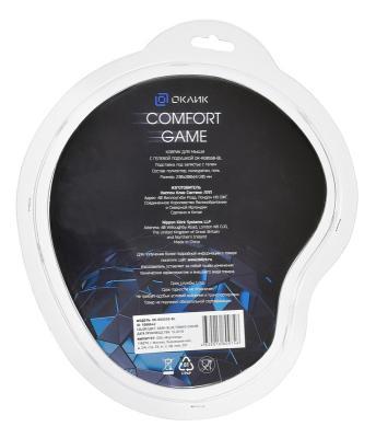 Коврик для мыши Oklick OK-RG0550-BL темно-синий