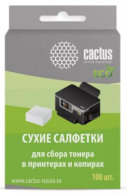 Чистящие салфетки Cactus CS-P2003E 100 шт чистящие салфетки cactus cs t1003 20 шт