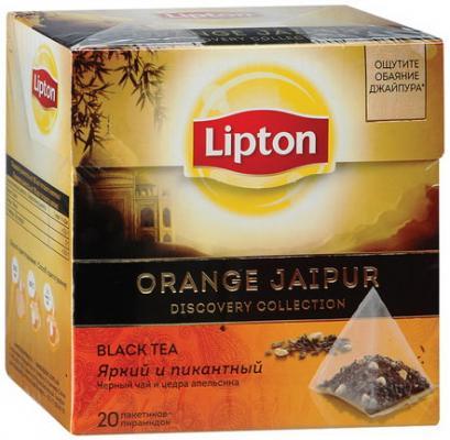 Чай LIPTON (Липтон) Orange Jaipur, черный, 20 пирамидок по 2 г, 65414973 чай lipton липтон pear chocolate черный с грушей шоколадом и мороженым 20 пирамидок по 1 6 г 21187947