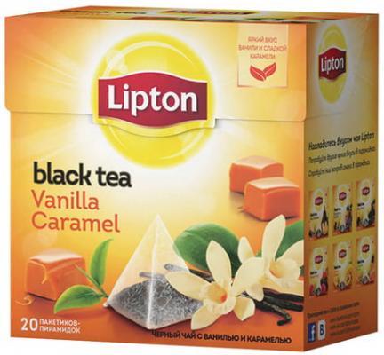 Чай LIPTON (Липтон) Vanilla Caramel, черный с ванилью и карамелью, 20 пирамидок по 2 г, 21187937 чай lipton липтон pear chocolate черный с грушей шоколадом и мороженым 20 пирамидок по 1 6 г 21187947