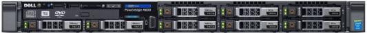 Сервер Dell PowerEdge R630 1xE5-2630v3 4x16Gb 2RRD x8 2.5 RW H730 iD8En 5720 4P 2x750W 3Y PNBD (210-ACXS-300)