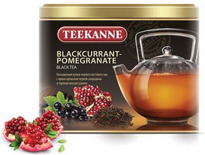 Чай TEEKANNE (Тикане) Blackcurrant-Pomegranate, черный, смородина, гранат, листовой, 150 г, Германия чай листовой teekanne legend 1882 черный 150 г
