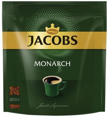 Кофе растворимый JACOBS MONARCH, сублимированный, 500 г, мягкая упаковка, 26686 jacobs monarch кофе натуральный растворимый в стиках 10 шт