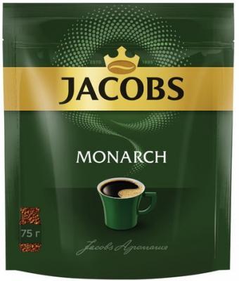 Кофе растворимый JACOBS MONARCH сублимированный, 75 г, мягкая упаковка, 37773 jacobs monarch кофе натуральный растворимый в стиках 10 шт