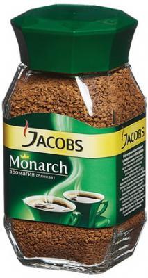 Кофе растворимый JACOBS MONARCH, 47,5 г, стеклянная банка, 6099 jacobs monarch кофе натуральный растворимый в стиках 10 шт