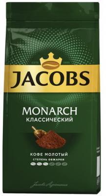 все цены на Кофе молотый JACOBS MONARCH (Якобс Монарх), натуральный, 230 г, вакуумная упаковка, 65689 онлайн