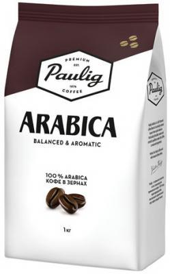 Кофе в зернах PAULIG (Паулиг) Arabica, натуральный, 1000 г, вакуумная упаковка, 16282/16316 кофе paulig паулиг эспрессо оригинальный в зернах 250г пакет