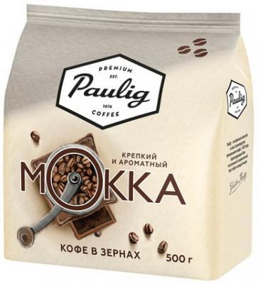 Кофе в зернах PAULIG (Паулиг) Mokka, натуральный, 500 г, вакуумная упаковка, 16670 кофе paulig паулиг эспрессо оригинальный в зернах 250г пакет