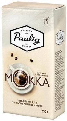 Кофе молотый PAULIG (Паулиг) Mokka, натуральный, 250 г, вакуумная упаковка, для заваривания в чашке, 16672 штатив bosch bt 250 0 601 096 a00
