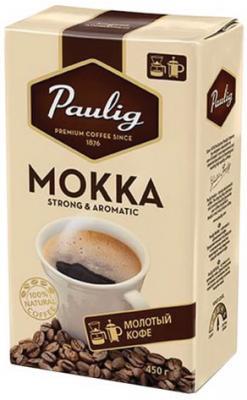 Кофе молотый PAULIG (Паулиг) Mokka, натуральный, 450 г, вакуумная упаковка, 16674 paulig classic кофе молотый 250 г