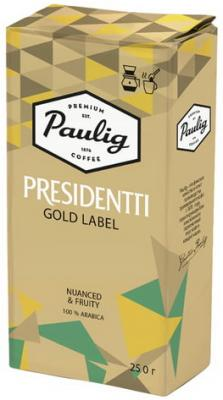 "Кофе молотый PAULIG (Паулиг) ""Presidentti Gold Lable"", натуральный, 250 г, вакуумная упаковка, 16976"