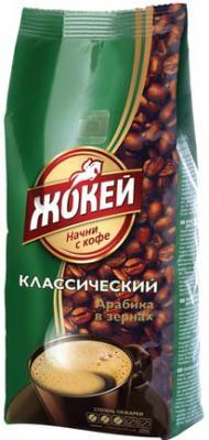 """цена Кофе в зернах ЖОКЕЙ """"Классический"""", натуральный, 500 г, вакуумная упаковка, 0242-12 онлайн в 2017 году"""