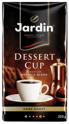 Кофе молотый JARDIN (Жардин) Dessert Cup, натуральный, 250 г, вакуумная упаковка, 0549-26 jardin americano crema кофе молотый 250 г