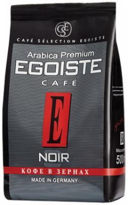 """Кофе в зернах EGOISTE """"Noir"""", натуральный, 500 г, 100% арабика, вакуумная упаковка, 10229"""