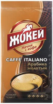 Кофе молотый ЖОКЕЙ Caffe Italiano, натуральный, 250 г, вакуумная упаковка, 0499-26 кофе молотый egoiste noir натуральный 250 г 100% арабика вакуумная упаковка 2549