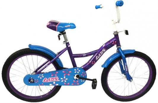 Велосипед Navigator Lady 20 синий ВН20211 цена