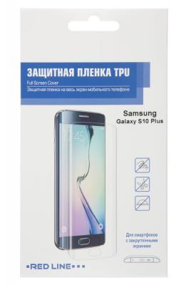 Защитная пленка для экрана Redline для Samsung Galaxy S10 Plus 1шт. (УТ000017212)