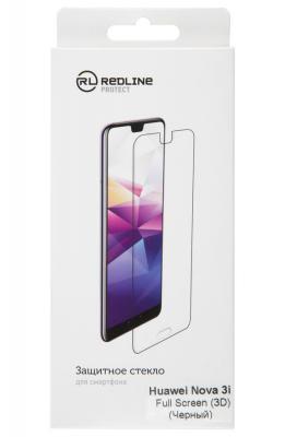 Защитное стекло для экрана Redline черный для Huawei Nova 3i 3D 1шт. (УТ000017129) аксессуар чехол для huawei nova 3i 2018 zibelino soft matte black zsm hua nova3i blk