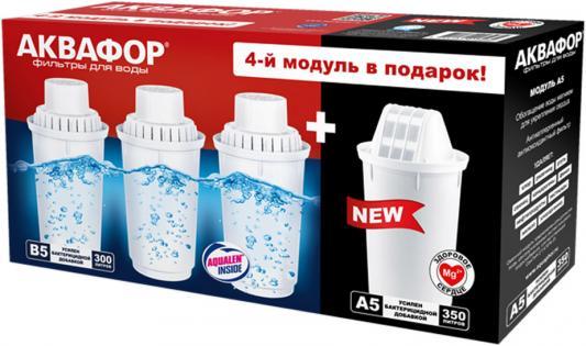 Комплект картриджей Аквафор B5 + A5 для кувшинов ресурс:300л (упак.:4шт) комплект картриджей аквафор b5 773857 для кувшинов 3 шт