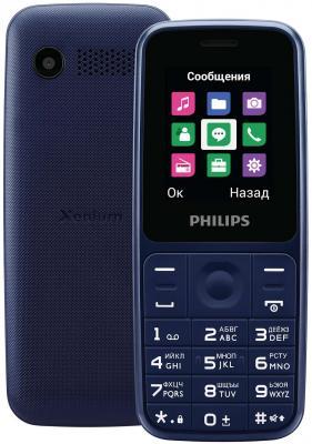 Мобильный телефон Philips E125 синий 1.77 philips philips dctg280 цифровой беспроводной телефон китайский меню handsfree домашний офис телефон оранжевый